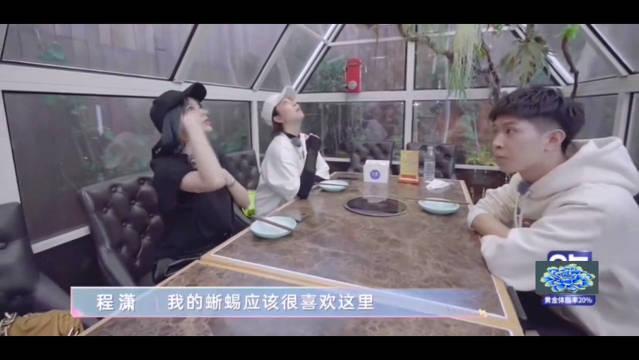 程潇谈和马伯骞第一次见面就演情侣!