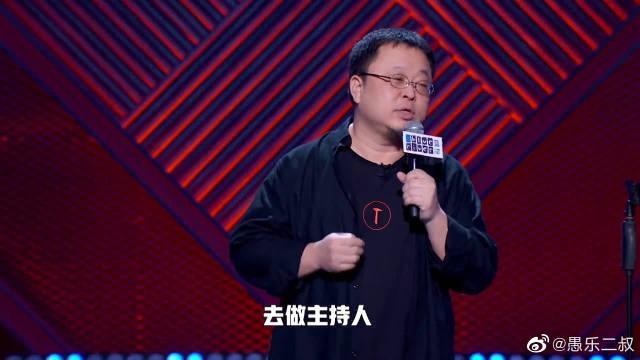 罗永浩:欠债6亿已经还了4亿,未来一年应该能全部还清!