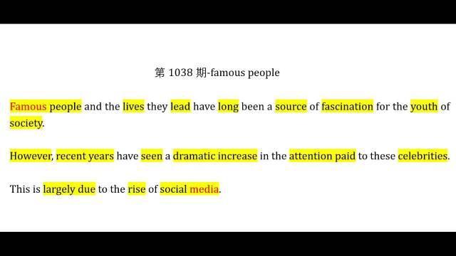 "每日背三句,""轻松""学英语—第1038期—famous people"