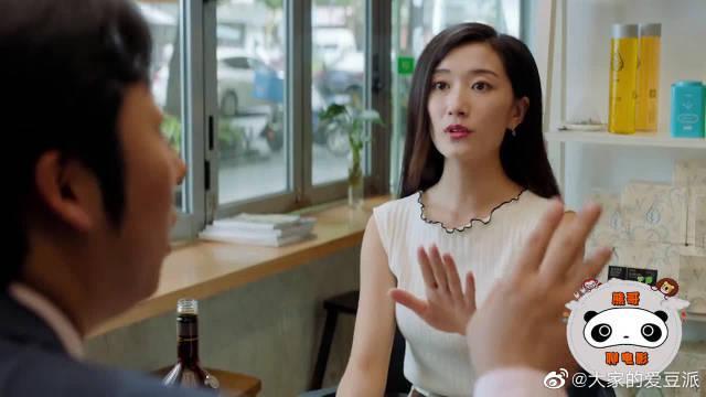 同样是相亲,林宇明想要而不得 而高思聪却漫不经心 这就是差别