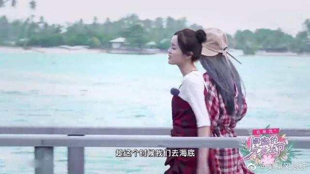 吴宣仪即兴唱歌被程潇指出错误 宣仪尬舞掩饰尴尬,太可爱了!