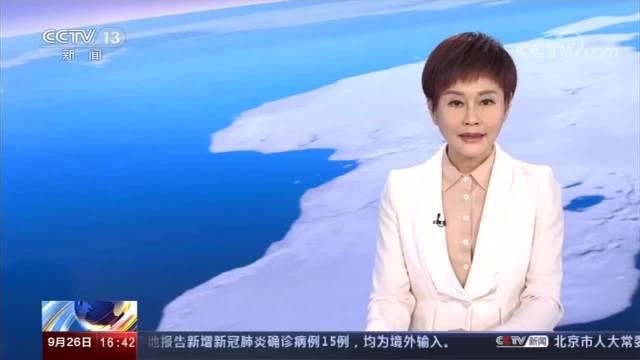 警惕!央视揭网游陪玩骗局 涉及受害人1000多名