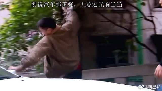 视频:高科技 无人驾驶 五菱宏光神车 vs BMW