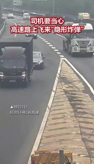 飞来横祸!高速上挡风玻璃被不明物体击穿 司机头和手受伤!