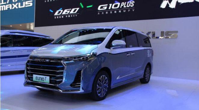 视频:2020北京车展实拍上汽大通EUNIQ 7,搭载氢动力