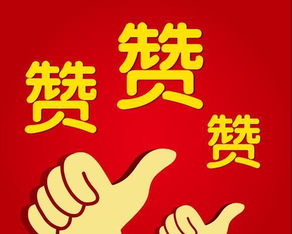 """黔西南州80名贫困生喜领""""习酒·我的大学""""奖学金"""