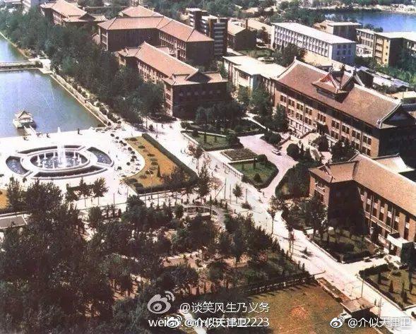 天津老照片,天津大学北洋广场,可能是1985年的老照片