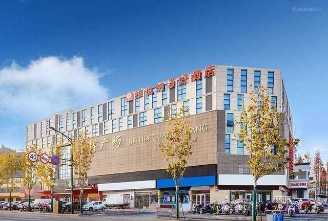 酒店OTA代运营案例分享:优化做得准、趋势抓得稳,让订单飞起来