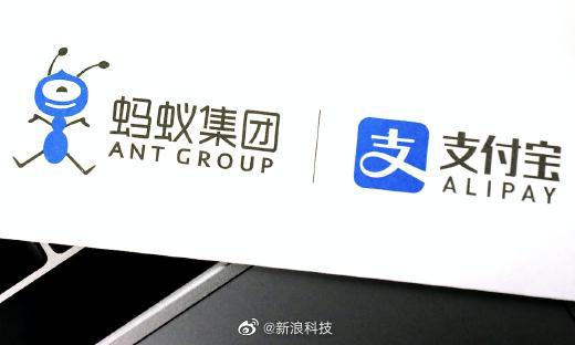 香港蚂蚁银行开业 凭香港永久居民身份证3分钟可远程开户