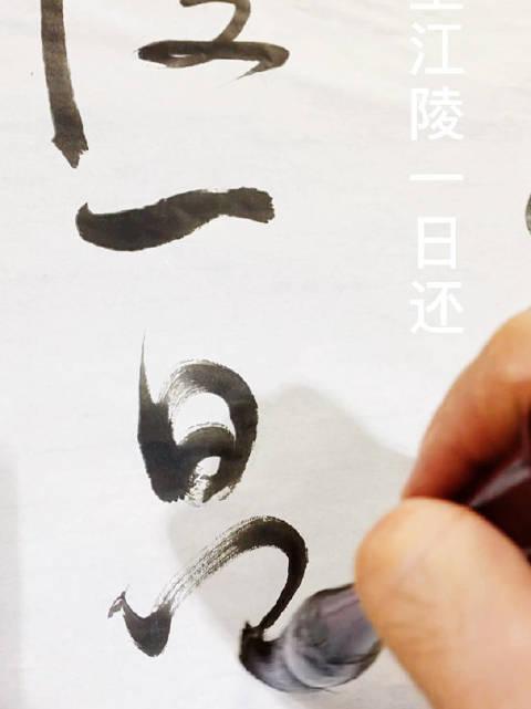 中国的诗词歌赋是无形的文化瑰宝……