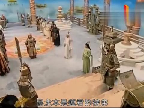 天庭神仙在照妖镜前现原形,不料照到玉皇大帝,神仙都吓跑了!