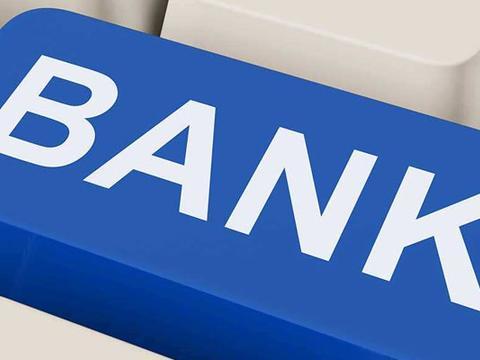 各大银行下调外币存款利率,普通投资者的出路在哪里?