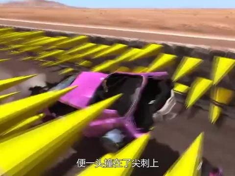 汽车高速驶过200米尖刺阵会怎样?3D动画亲测,每一秒都很刺激!