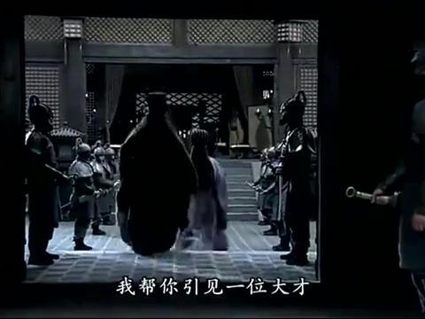 刘备兼得卧龙凤雏凤雏庞统与张飞有相同的嗜好,两人意气相投