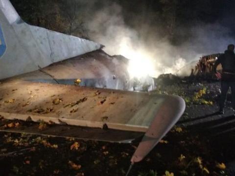 乌克兰运输机坠毁,25人葬身火海,上一次维修竟是在1996年