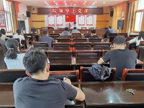 安徽芜湖:弘扬人民司法优良传统,弋江区法院开展主题党日!