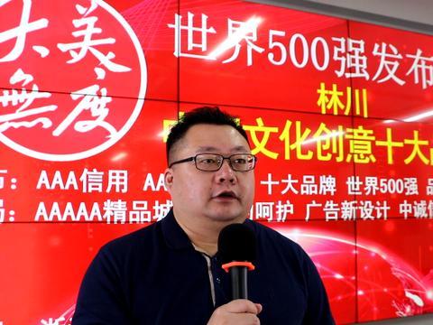 大美无度大数据指数发布2020中国文化创意十大品牌