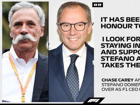 F1| 官宣:多梅尼卡利将担任F1主席及CEO