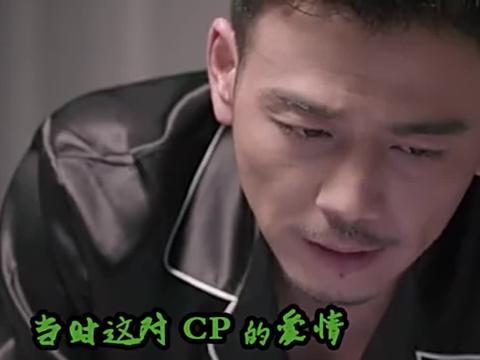 刘涛《我们都要好好的》开播,与小包总再续前缘,探讨婚姻真谛