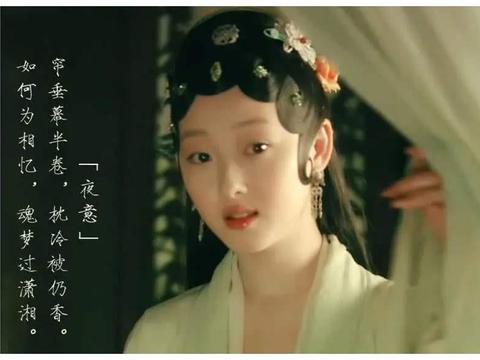 蒋梦婕曾经因扮演,多愁善感的林黛玉走红,多才多艺让人刮目相看
