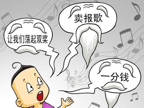 你以为的儿歌就是唱唱跳跳的那一类儿童歌曲吗?那你错了