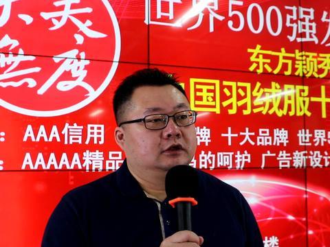 东方颖秀入世界500强发布者大美无度中国羽绒服十大品牌