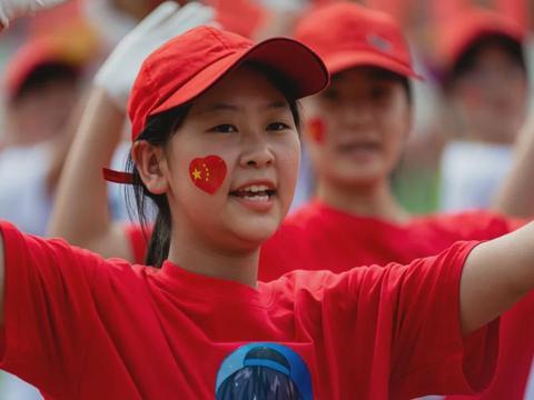 2020年雄县中小学生运动会盛大开幕
