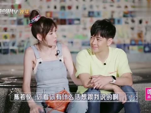陈若仪首次上节目,林志颖对老婆说心里话:七个大字尽显甜蜜!