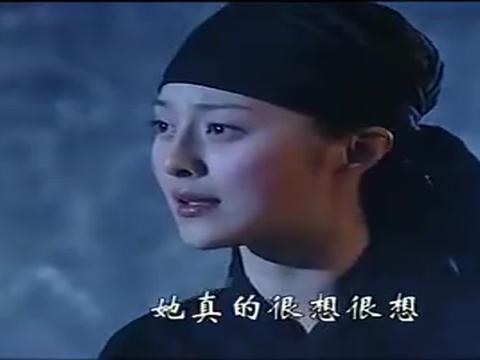 少年包青天2:王爷得知心爱的女人没死还生下女儿,悔不当初