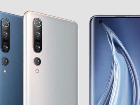 小米10T系列配置曝光,骁龙865+高刷新屏幕,真正的旗舰手机