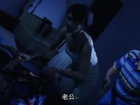 妻子为了给丈夫招魂,和鬼娃娃闯入阴间,却看到丈夫在打麻将