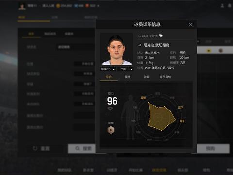 NBA2K2:当代诺天王?虽败犹荣武切维奇,重新定义空间内线球员