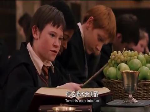 哈利·波特:哈利读报纸,看到古灵阁被盗,就知道是伏地魔去过
