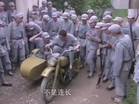 八路战士带回一辆三蹦子,结果全团找不出来会骑的