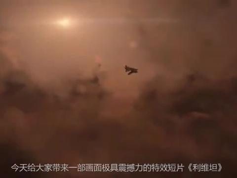人类驾驶超光速飞船,抓捕宇宙第一巨型生物,画面很精彩