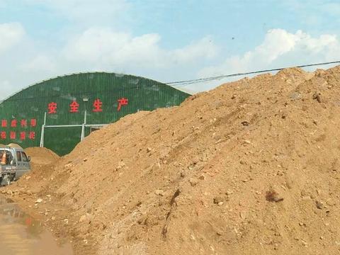 """南召太山庙辖区一沙场如此生产,真的""""绿色环保""""?"""