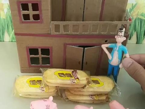 乔治想吃米饼就给买,佩奇想吃却说容易胖,还说回家吃馒头就行!