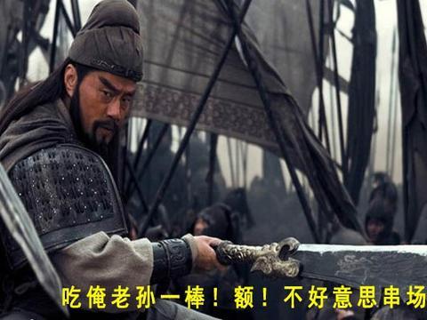 关兵器青龙偃月刀的来历不简单 原来是神