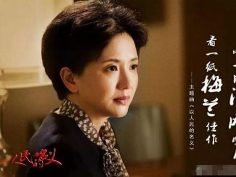演员陶慧敏:既饰影版林黛玉,又演祁同伟爱人,前夫去世再婚幸福