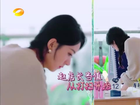 """赵丽颖早餐吃米糕,林大厨却吃的""""牛杂面"""",颖宝馋坏了!"""