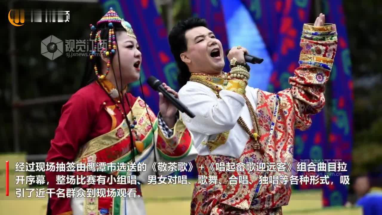 【橙视频】江西省第三届少数民族文化艺术节民族山歌赛激情开唱