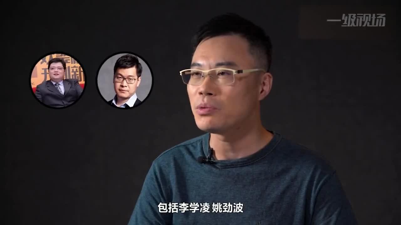王欣谈新能源车:驳曹德旺、批贾跃亭、挺小鹏