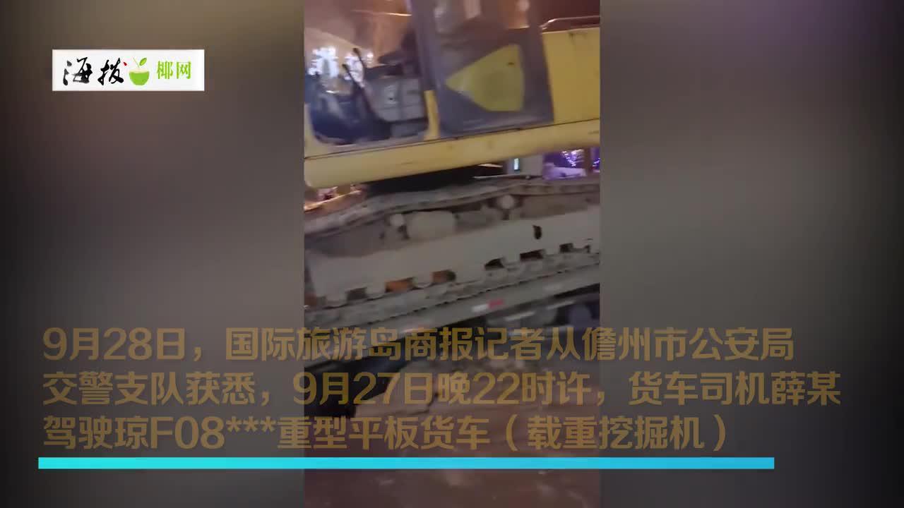 """【海视频】砰!儋州一路面突然塌陷,重型平板货车被""""卡""""住动弹不得"""