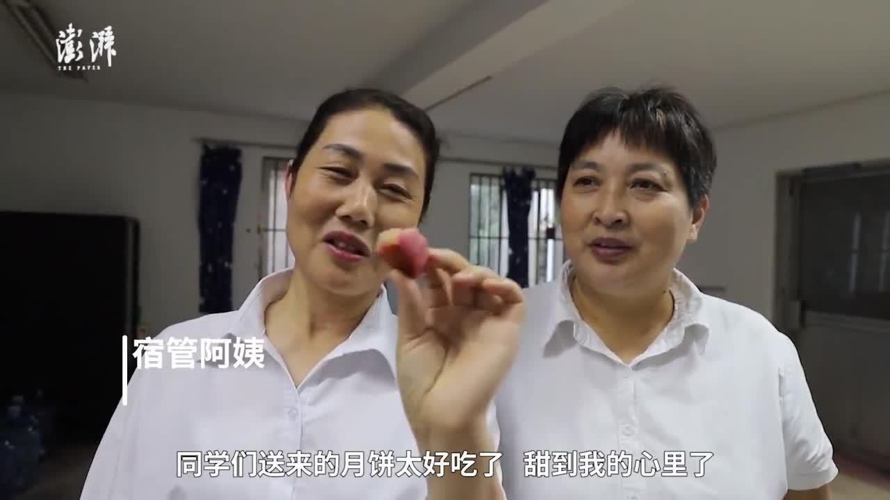 大学生自制月饼送宿管阿姨:感谢她们像妈妈一样照顾自己