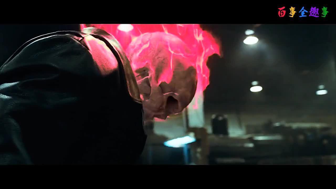 灵魂战车:恶灵骑士红色骷髅头