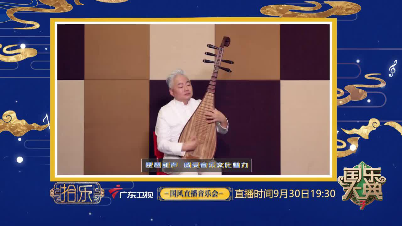 """五弦琵琶版《欢乐斗地主》,方锦龙也逃不过的""""神仙卖艺"""""""