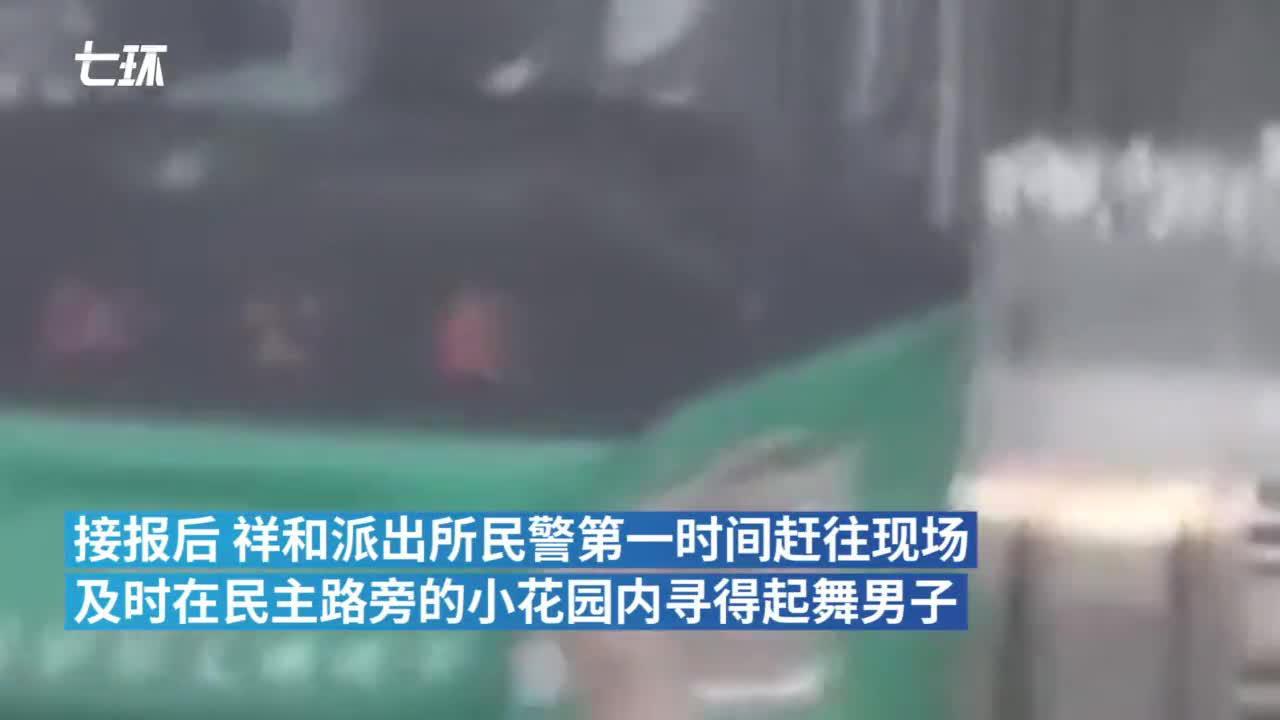 """丽江一醉酒男在十字路口交通指挥台""""尬舞"""""""
