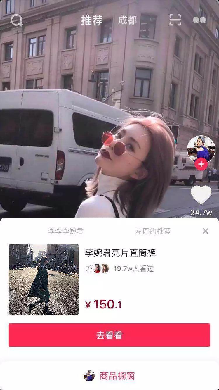 """上海以内广告:抖音购物车功能是布局""""新零售""""的第一步~松友饮"""