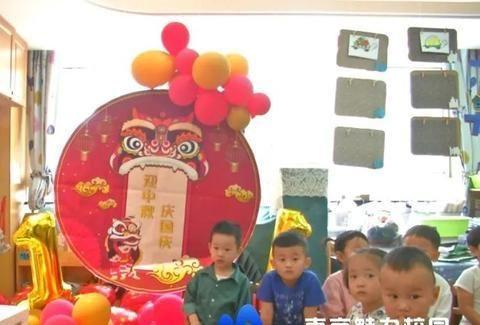 动态丨南京市江北新区华美路幼儿园:中秋节庆祝活动