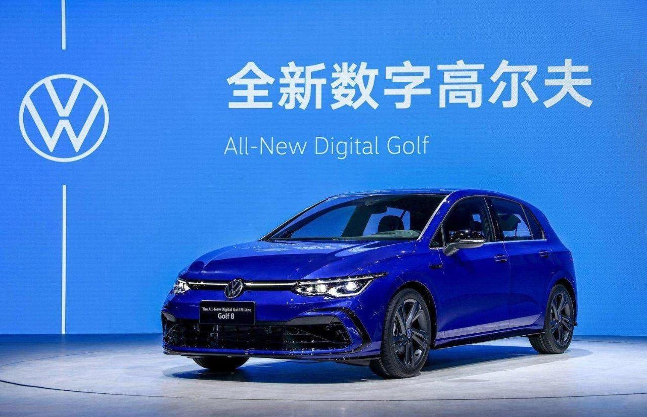一汽-大众第八代高尔夫预售,售价15万元起